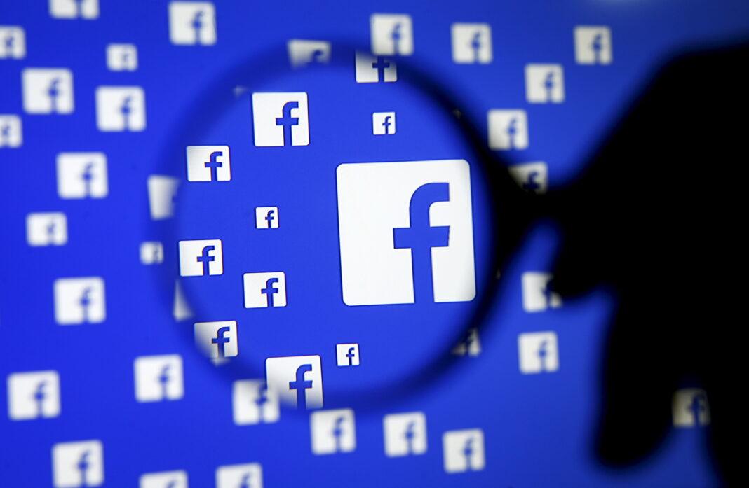 da li neko ima lažan profil na fejsbuku