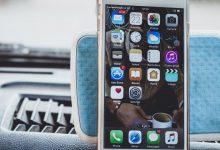 Kako ubrzati telefon, brzo i jednostavno