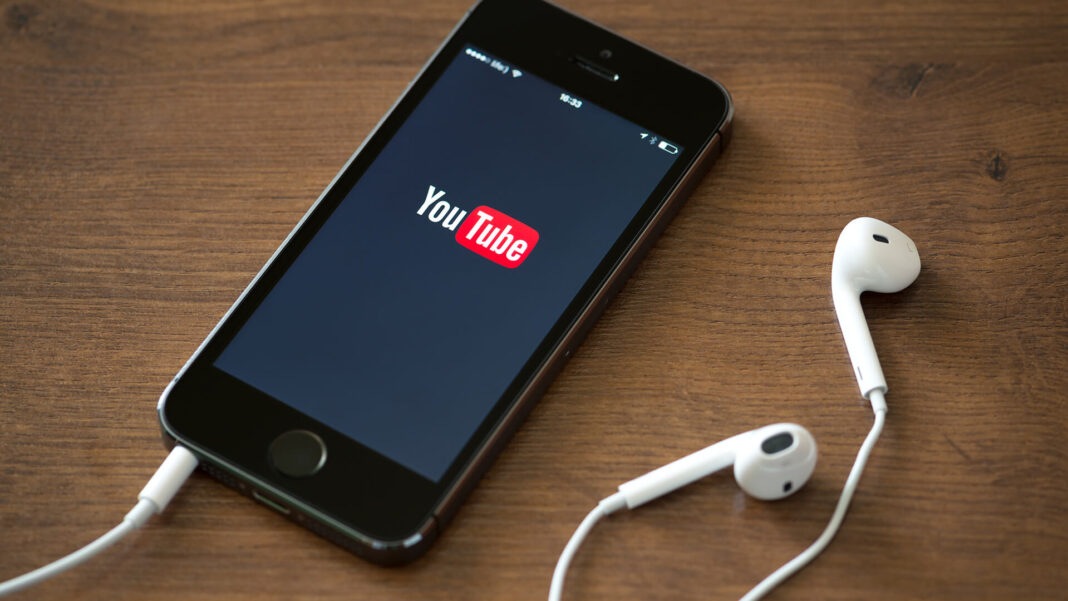 Kako ukloniti reklame na YouTube